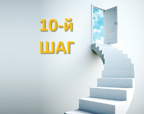 shag10