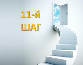 shag11
