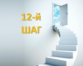 shag12